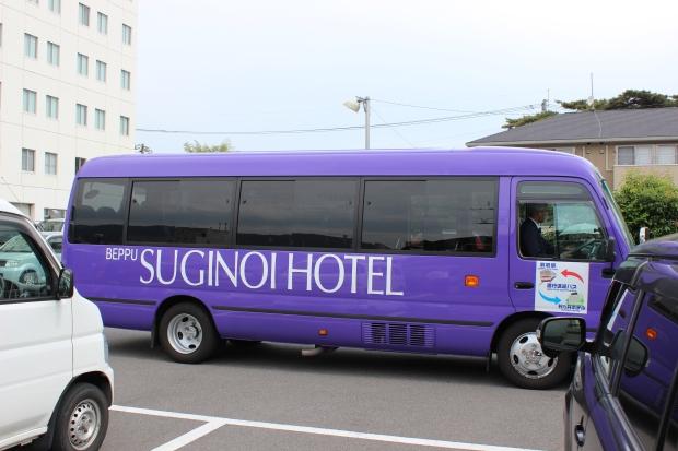 Suginoi Hotel shuttle