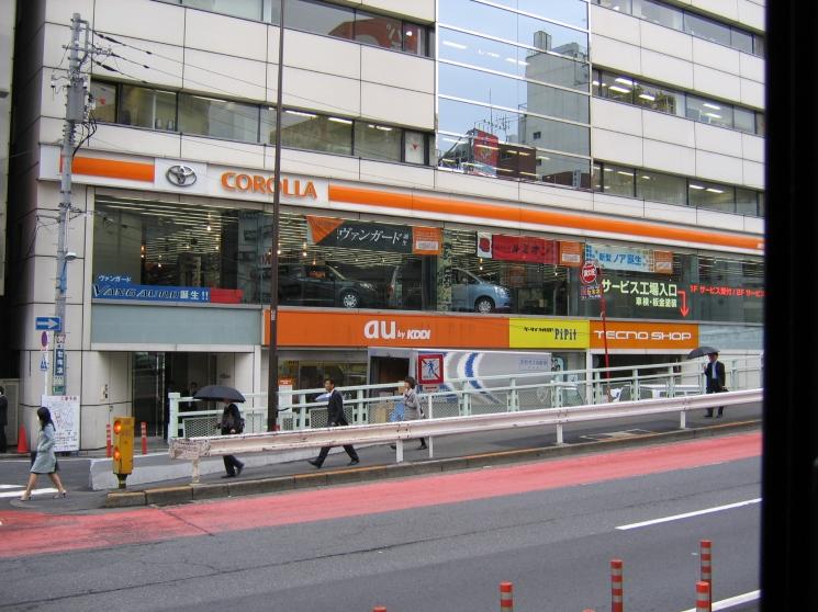 side of a building, Tokyo, Japan