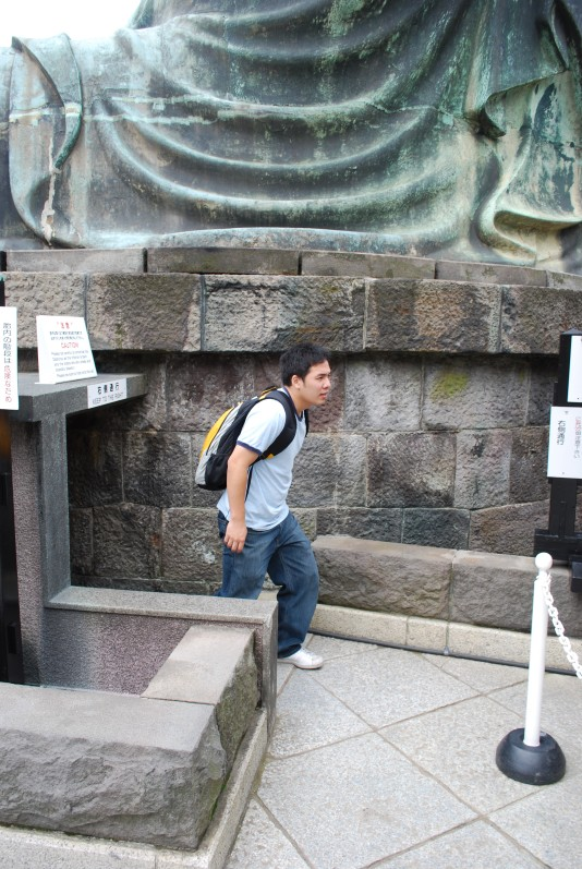 exiting the Daibutsu