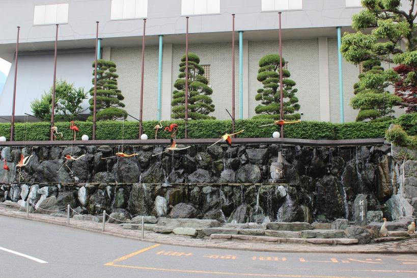 Suginoi Hotel Hana-kan