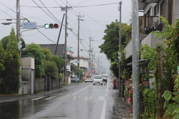 Arisa, Kyushu