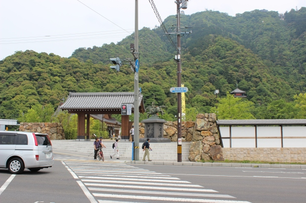 front of Gifu Park