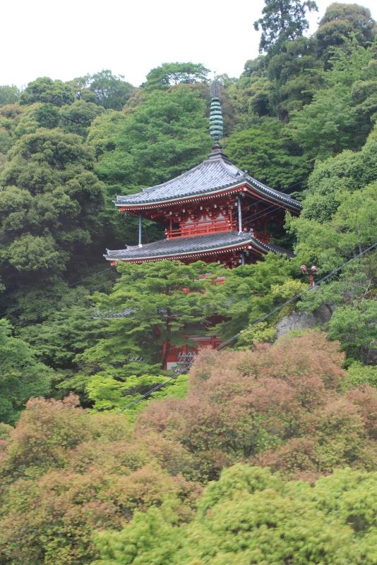 pagoda in gifu park