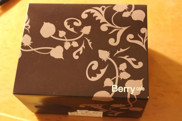 Berry Cafe, Kyoto