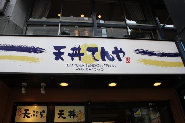 tenya tempura chain