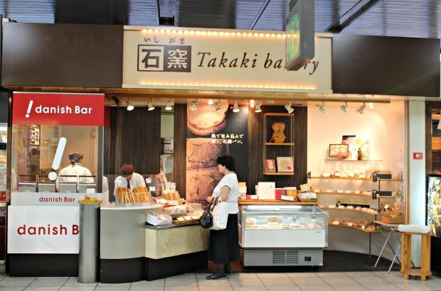 Takaki Bakery