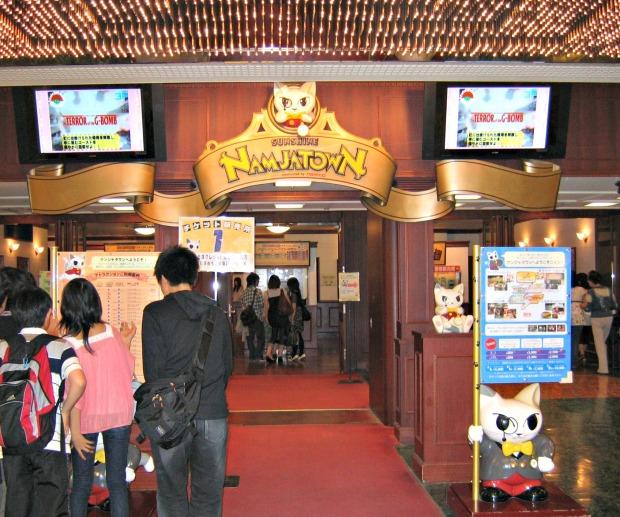 Namco Namjatown entrance