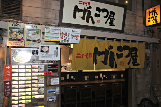 Nidaime Genkotsuya Store