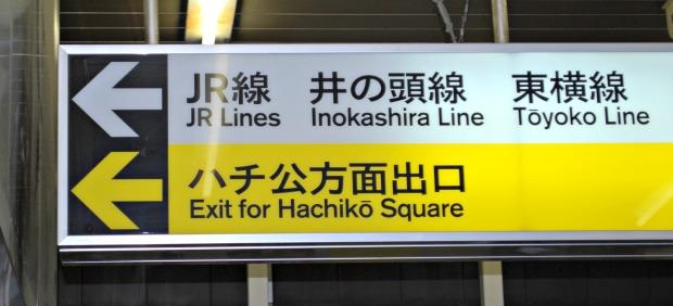 Hachiko exit