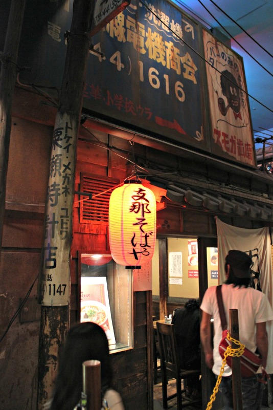 Shinasobaya store