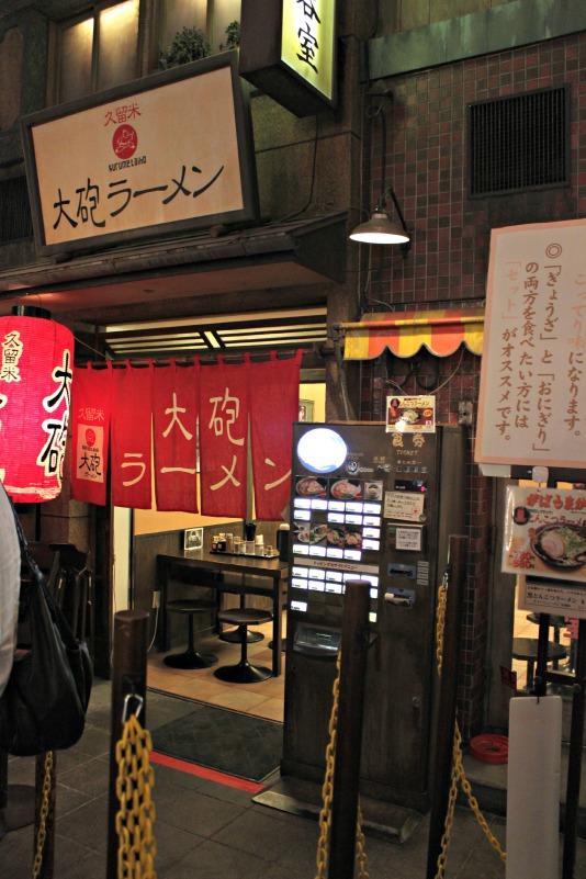 Taiho store