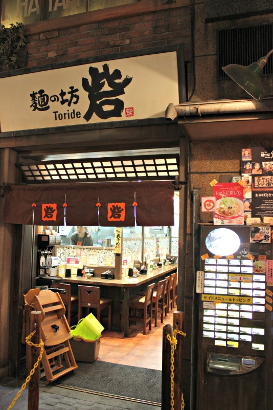 Toride store