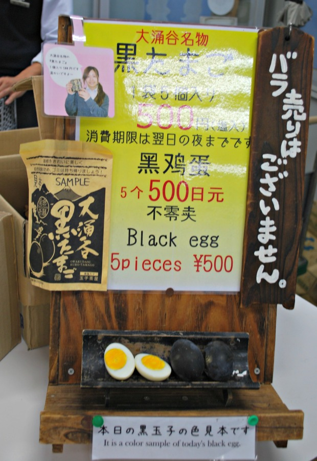 Owakudani Black Eggs 2
