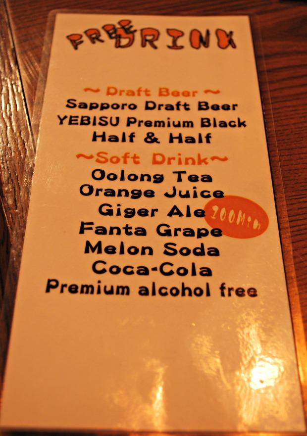 sapporo beer garden drink menu
