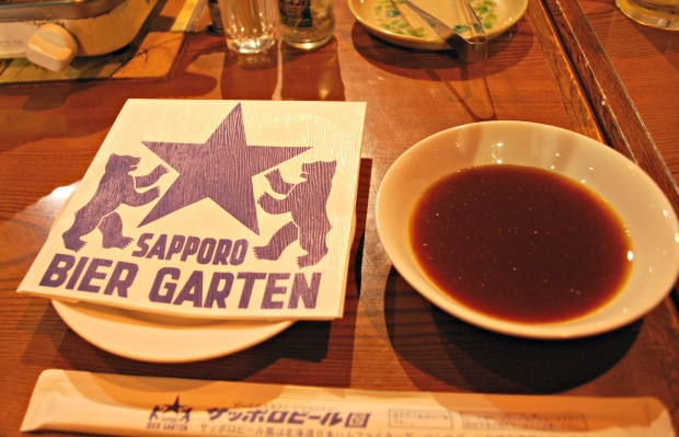sapporo beer garden place setting