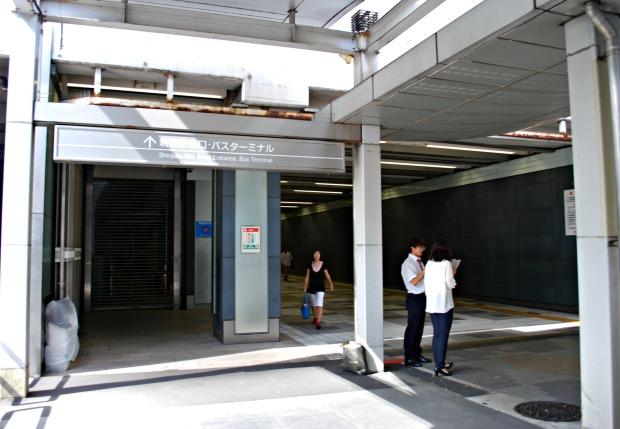 shinjuku station 1