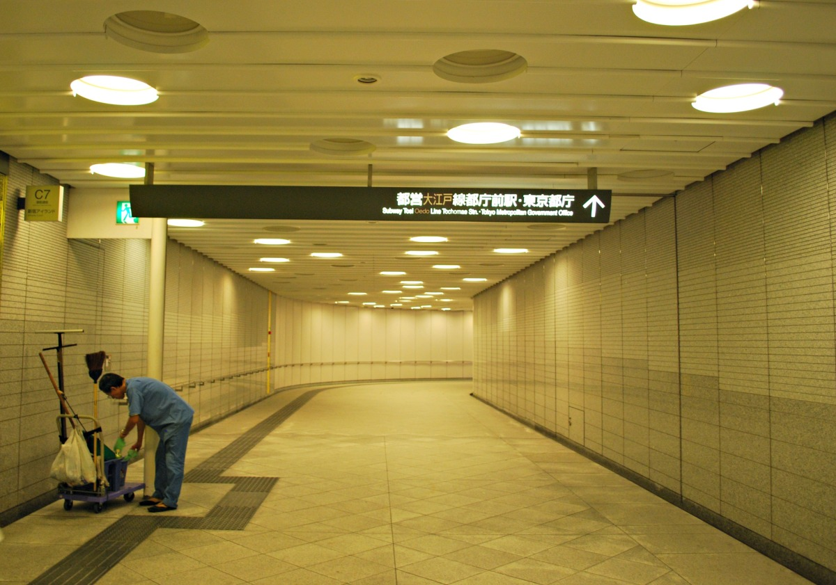 {Japan: Explore} Down The Rabbit Hole To Shinjuku's Underground Passageways