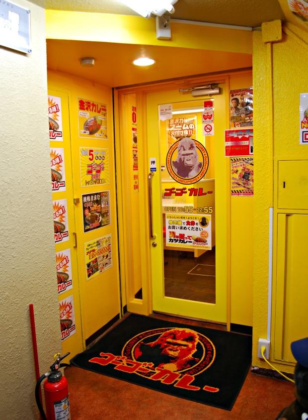 go go curry entrance
