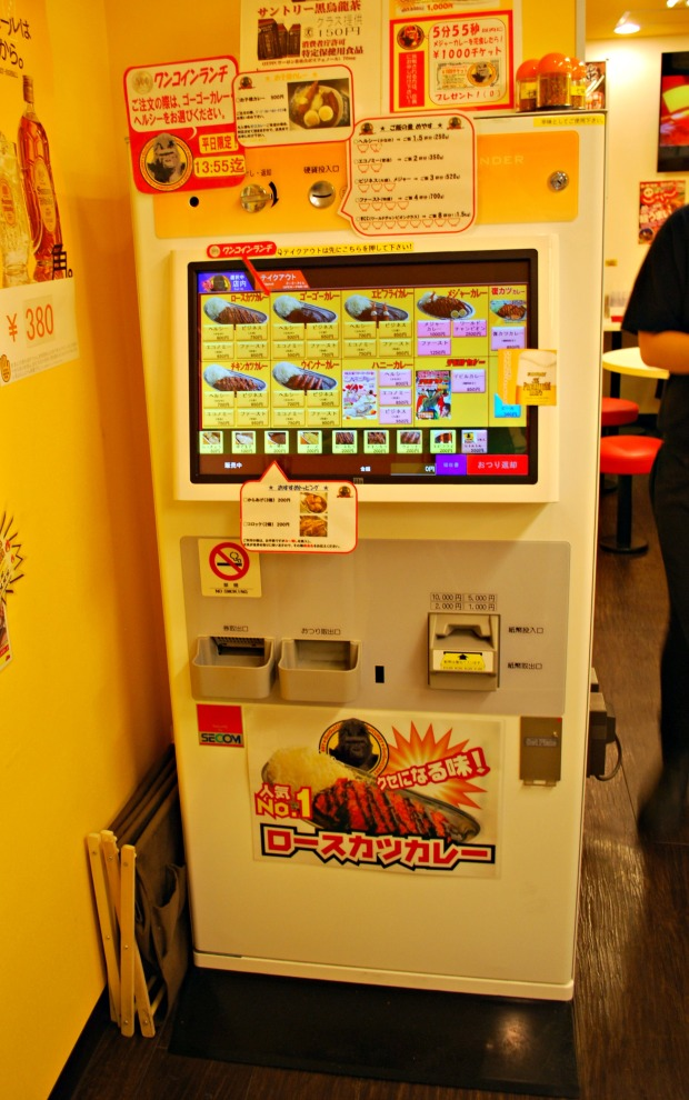 go go curry vending machine 2