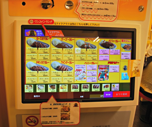 go go curry vending machine