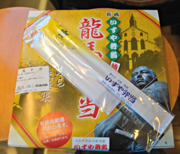 Nagasaki ekiben box