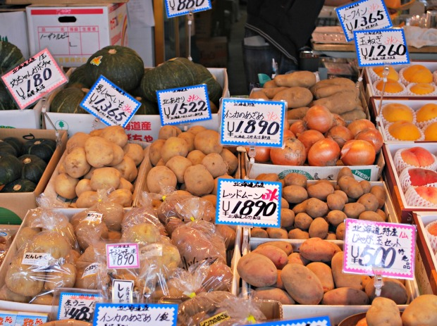 nijo market potatoes
