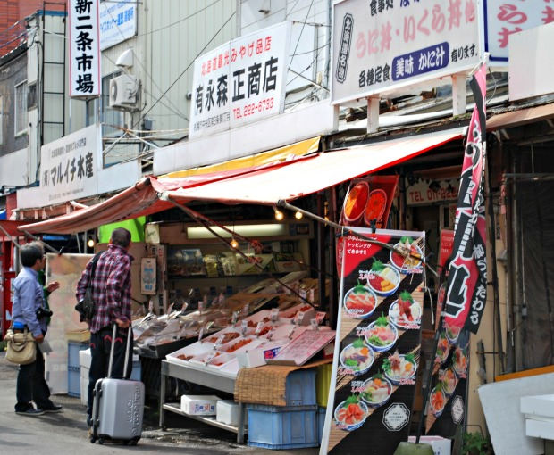 nijo market restaurant 1