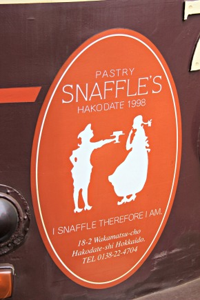 pastry snaffles big sign