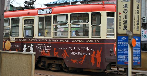 Pastry Snaffles tram 2