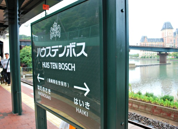 huis ten bosch station