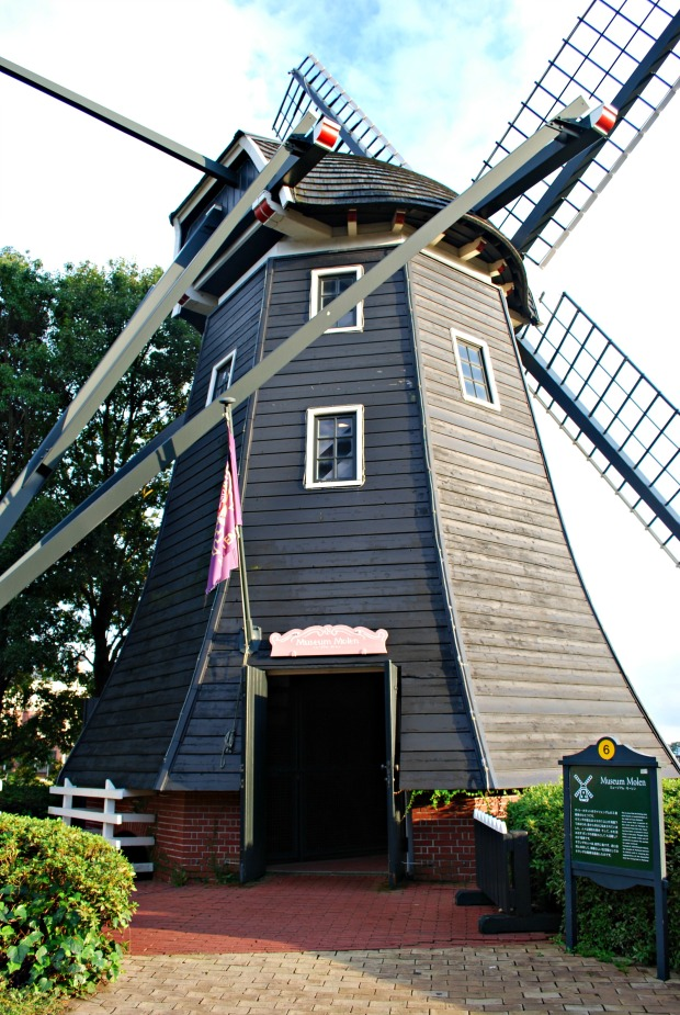 huis ten bosch windmill 3