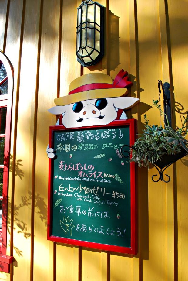 straw hat menu hanging