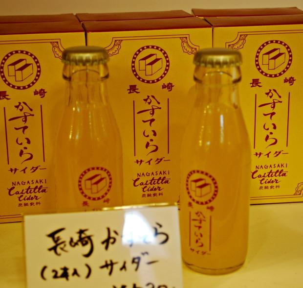 castella cider