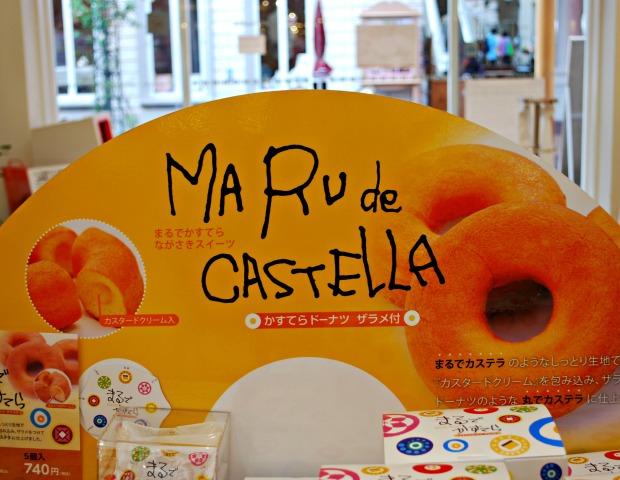 castella donuts