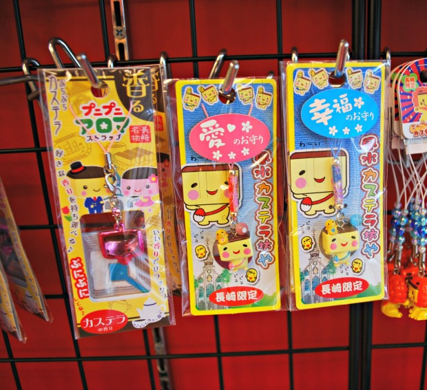 castella phone charms