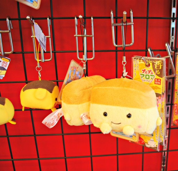 castella stuffed animals