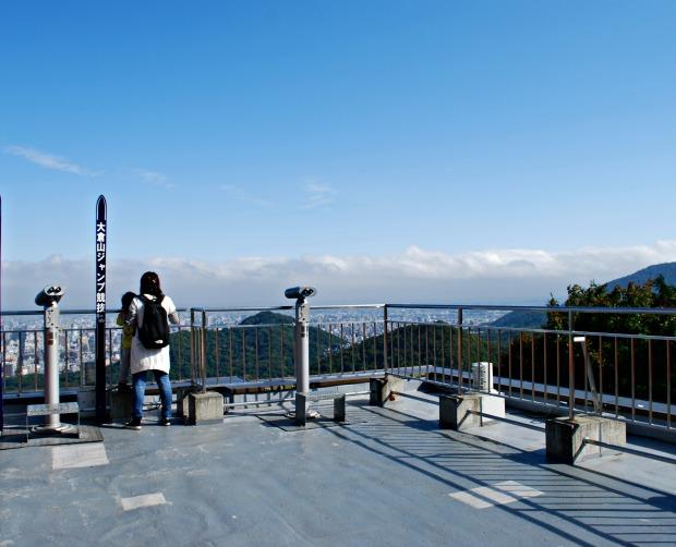okurayama observatory
