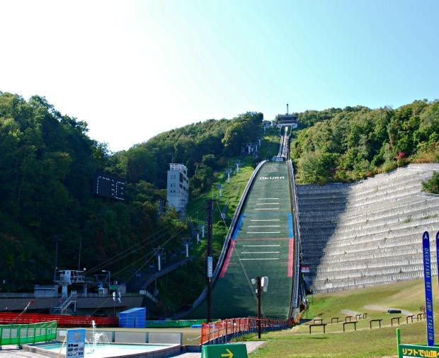 Okurayama ski jump