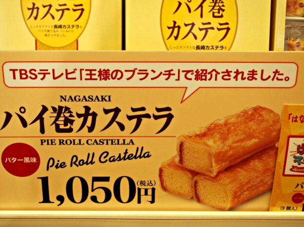 pie roll castella