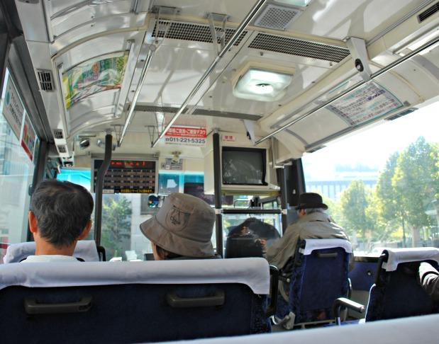 Sapporo Stroller's Bus