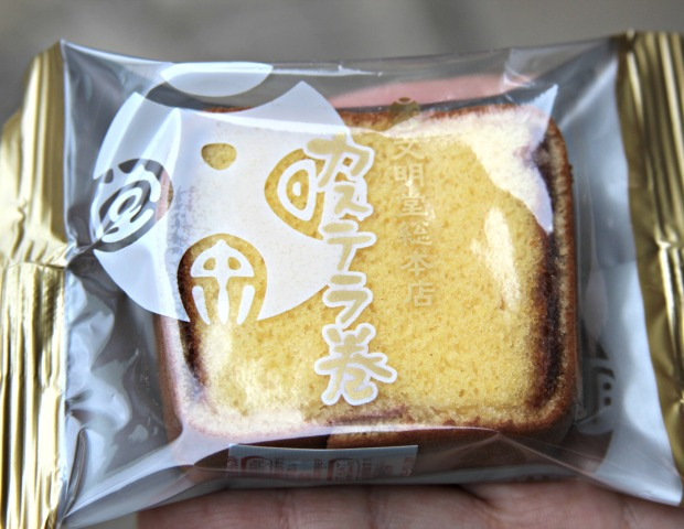 slice of castella from Bunmeido
