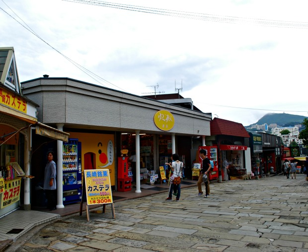 stores outside of Glover Garden