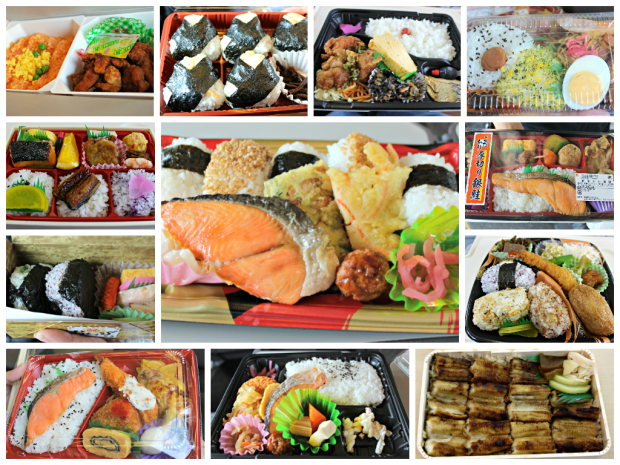 assortment of bento