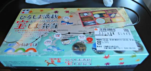 Hiroshima ekiben box