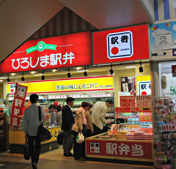 Hiroshima Station ekiben store