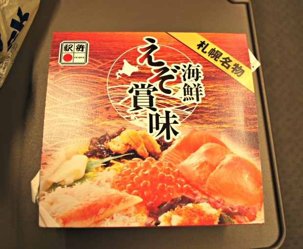 Sapporo Ekiben box