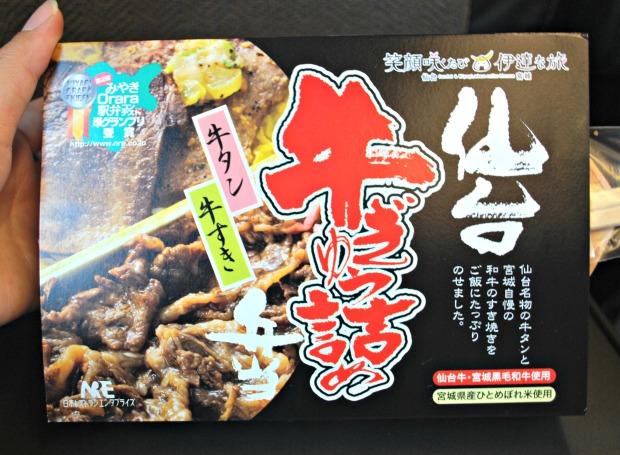 Sendai Gyutan Ekiben box