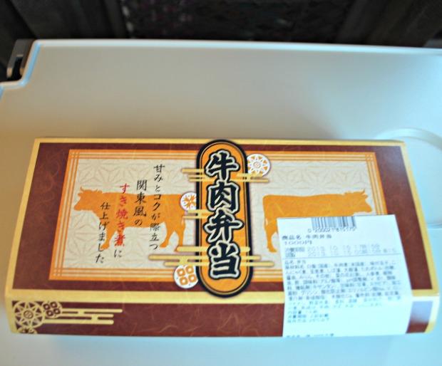 Tokyo Sukiyaki Ekiben box